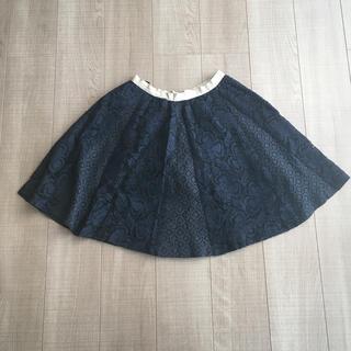 ボンメルスリー(Bon merceie)の≡  Bon mercerie  レディーススカート size:36(ひざ丈スカート)
