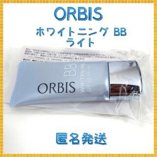 オルビス(ORBIS)のORBIS オルビス ホワイトニングBB ライト(BBクリーム)