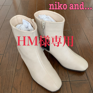 niko and... - niko and…ショートブーツ L  新品未使用品!