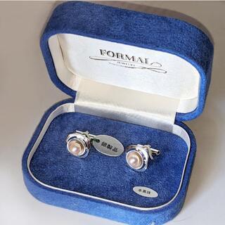 銀製 本真珠7mm玉カフリンクス(日本製)(カフリンクス)