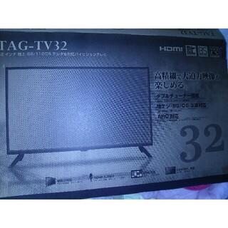 ハイビジョンテレビ大型テレビ 地上デジタル放送BSCSデジタル/ダブルチューナー