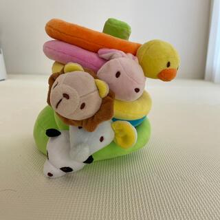 アクタス(ACTUS)の輪投げ ぬいぐるみ おもちゃ アクタス インテリア おしやれ 1歳〜 アニマル(知育玩具)