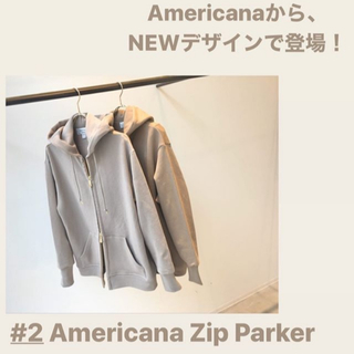 L'Appartement DEUXIEME CLASSE - AMERICANA/アメリカーナ】Sweat Parker  グレー
