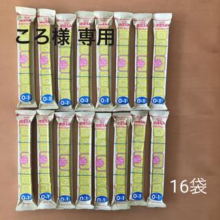 メイジ(明治)の明治ほほえみ らくらくキューブ  16袋   ミルク(その他)