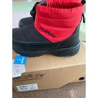 未使用 KenKenPa 軽量 撥水加工 スノーブーツ 20cm Red(ブーツ)