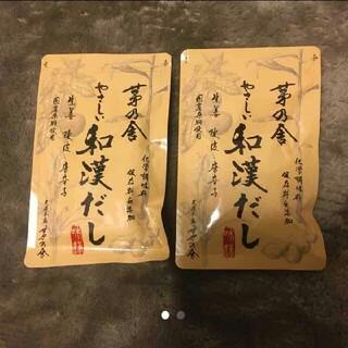 茅乃舎 かやのや やさしい和漢だし 8g×5袋(調味料)