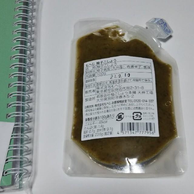 KALDI(カルディ)のカルディ 福袋  食品/飲料/酒の食品(調味料)の商品写真