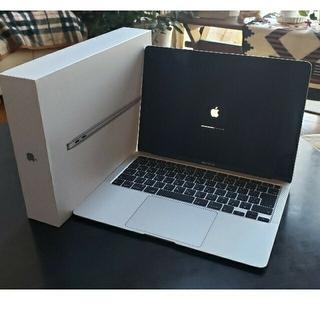 Mac (Apple) - macbook air 2020 i7 16gb 256gb