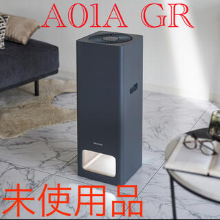 バルミューダ(BALMUDA)の新品 BALMUDA The Pure A01A-GR 空気清浄機(空気清浄器)