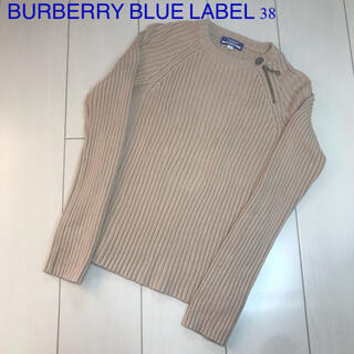 BURBERRY BLUE LABEL - BURBERRY BLUE LABEL ニット 38