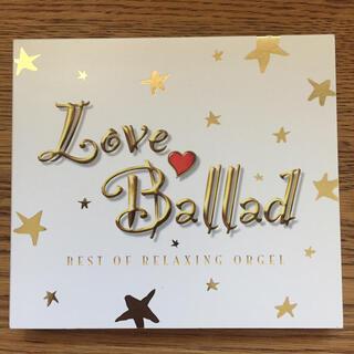 Love Ballad CD オルゴールメロディ 2枚組(ヒーリング/ニューエイジ)