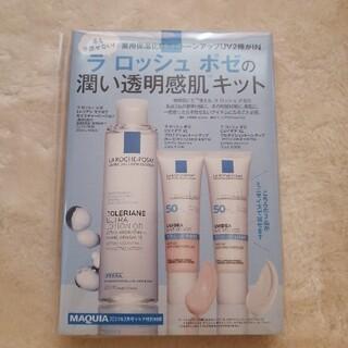 ラロッシュポゼ(LA ROCHE-POSAY)のラ ロッシュ ポゼ潤い透明肌キット(化粧水/ローション)