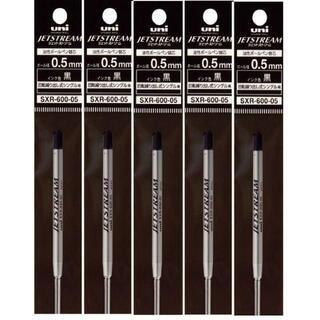 ミツビシエンピツ(三菱鉛筆)の ジェットストリームプライム 0.5 黒 SXR60005.24 5本(ペン/マーカー)