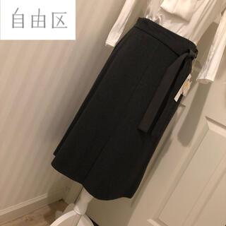 自由区 - タグ付き ミモレ丈スカート 38
