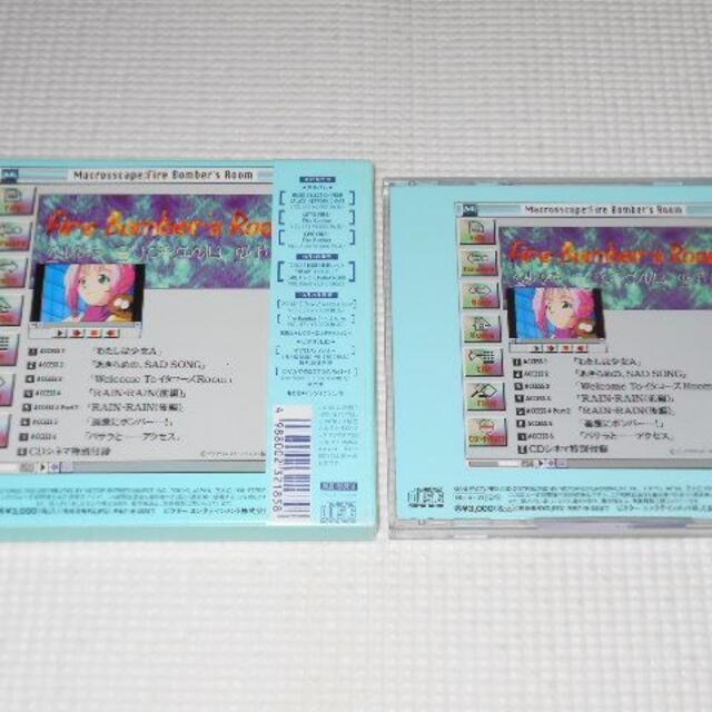 macros(マクロス)のCD★マクロス7 CDシネマ1 Mellow Heart Beat スリーブケー エンタメ/ホビーのCD(アニメ)の商品写真