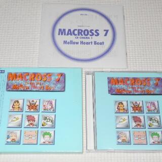 マクロス(macros)のCD★マクロス7 CDシネマ1 Mellow Heart Beat スリーブケー(アニメ)