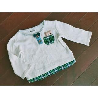 キムラタン(キムラタン)のキムラタン ピッコロ 長袖Tシャツ 80(Tシャツ)