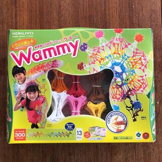 コクヨ(コクヨ)のpanpan様専用 ワミー wammy  ベーシック300ピース(知育玩具)