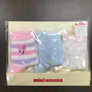 ミキハウス(mikihouse)の『新品』ミキハウス靴下ソックスパック11-13cm(靴下/タイツ)