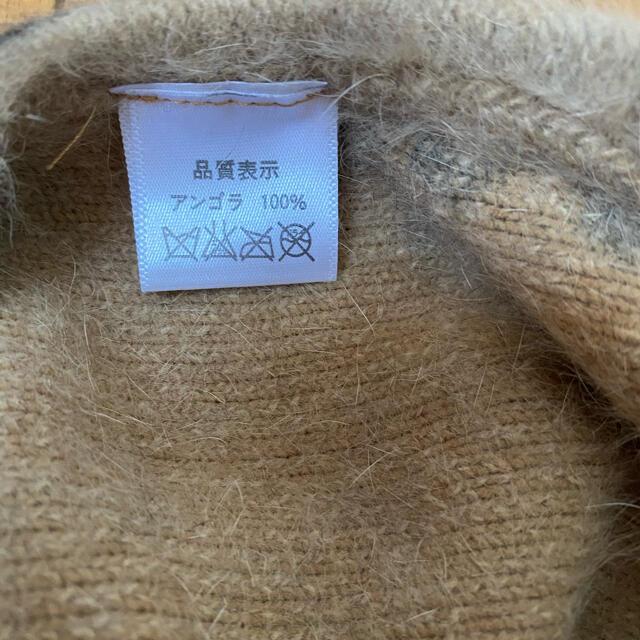 アンゴラ ベレー帽 レディースの帽子(ハンチング/ベレー帽)の商品写真