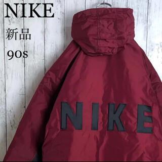 NIKE - 【新品】【両面刺繍】 ナイキ 90s 銀タグ 刺繍ロゴ 中綿ナイロンパーカー