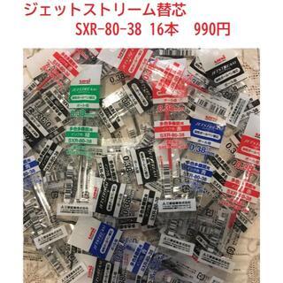 ミツビシエンピツ(三菱鉛筆)の三菱鉛筆  ジェットストリーム替芯 SXR-80-38 16本 990円(ペン/マーカー)