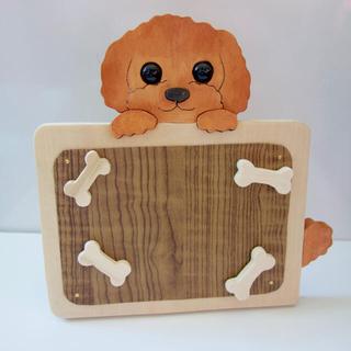 木製 犬の写真立て 骨型マグネット4ヶ付き(インテリア雑貨)