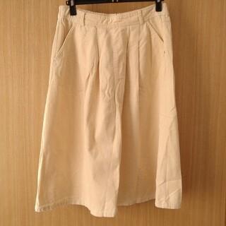 ダブルクローゼット(w closet)のコーデュロイ スカート(ロングスカート)