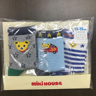 ミキハウス(mikihouse)のミキハウス靴下ソックスパック13-15cm(靴下/タイツ)