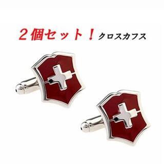 最安!レッドシールド型 十字架 カフス (2個セット)(カフリンクス)