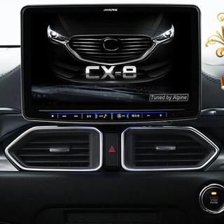 マツダ - 【美品•希少】ビッグX CX-8専用 XF11Z-CX8-BS 11インチ