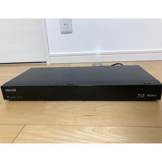 maxell - マクセル BIV-R1021 1TB ブルーレイレコーダー iVDR-S