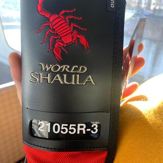 SHIMANO - ワールドシャウラ 21055R-3 新品未使用品