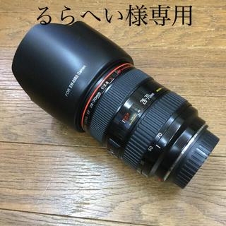 Canon - ジャンクCanonキャノンズームEF28-70f2.8Lの出品です