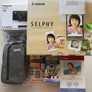 Canon - 新品!ヨドバシ 夢のお年玉箱2021 福袋