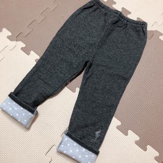 KP - 最終sale【新品】KP 折り返しパンツ 95サイズ