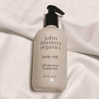 John Masters Organics - john masters organics Body milk