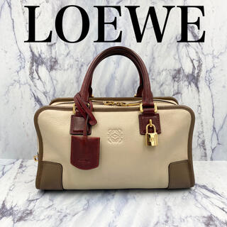 LOEWE - 【美品】希少モデル ロエベ★LOEWE  アマソナ28  トリコロール ベージュ