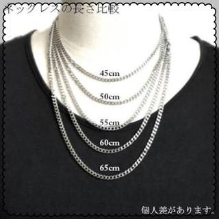 18k金ネックレス(リング(指輪))