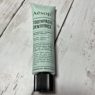 イソップ(Aesop)のAESOP 歯磨き粉 新品未使用未開封(歯磨き粉)