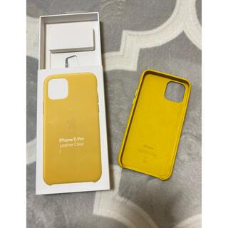 Apple - iPhone11Pro レザーケース マイヤーレモン
