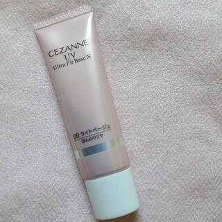 CEZANNE(セザンヌ化粧品) - セザンヌ UVウルトラフィットベースN 00