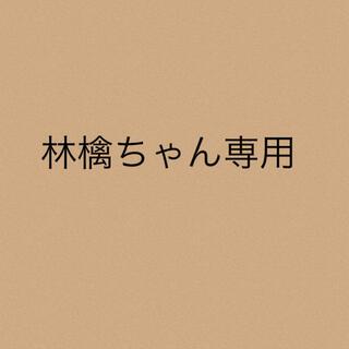 林檎ちゃん★専用(Tシャツ(長袖/七分))