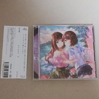 送料無料 安月名莉子 花 夢現Re:Master EDテーマ CD 美品(アニメ)