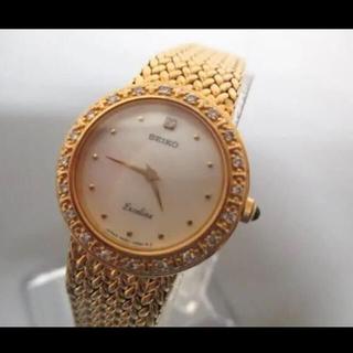 セイコー(SEIKO)のSeiko Exceline クウォーツ(腕時計)