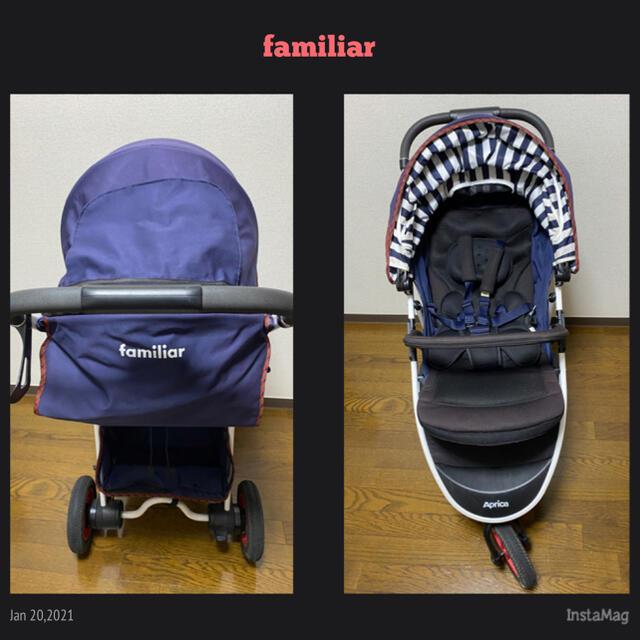 familiar(ファミリア)の《 アップリカ スムーヴ 》ファミリア限定モデル キッズ/ベビー/マタニティの外出/移動用品(ベビーカー/バギー)の商品写真