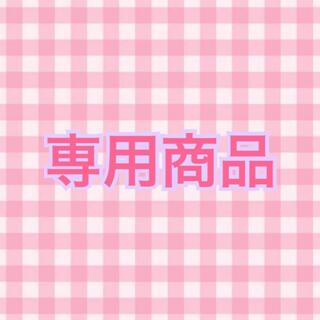 りんご。 様★専用商品(アルバム)