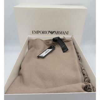 エンポリオアルマーニ(Emporio Armani)の未使用品 エンポリオアルマーニ ストール(ストール/パシュミナ)