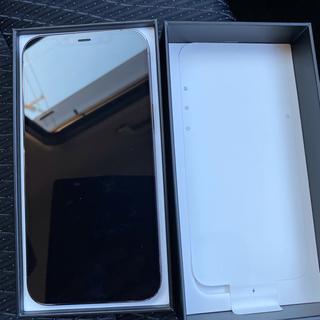 iPhone - iPhone12promax 128GB 新品未使用