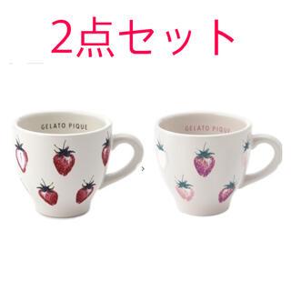 ジェラートピケ(gelato pique)の【ONLINE限定】ストロベリーマグカップ2点セット(グラス/カップ)